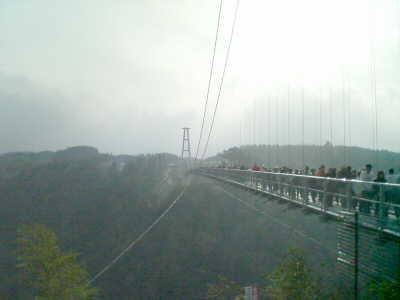 九重の大吊り橋