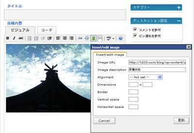 20070305b_01.jpg