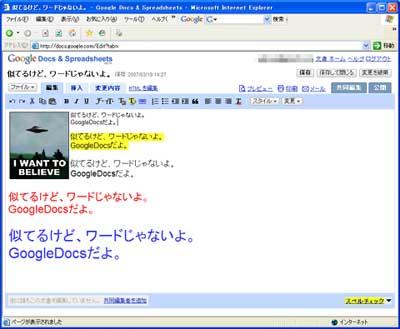 20070318_1.jpg