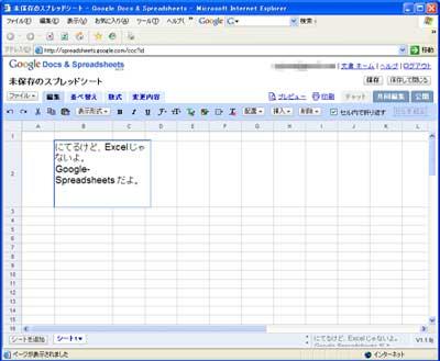 20070318_2.jpg