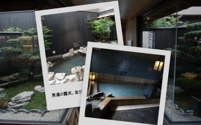 ドーミーイン熊本さんの天然温泉「六花の湯」