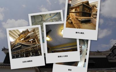 熊本城の中は歴史展示がいっぱい