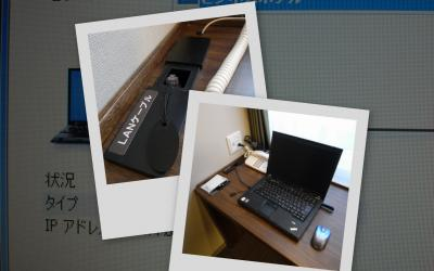 ドーミーイン熊本さんは全室LAN完備でした!