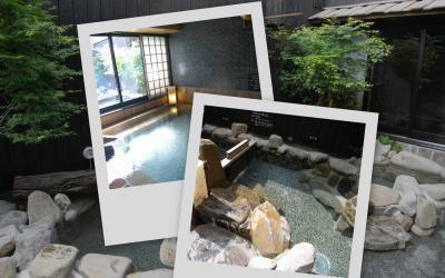 天然温泉「六花の湯」
