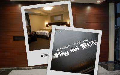 ドーミーイン熊本(Hotel dormy inn Kumamoto)