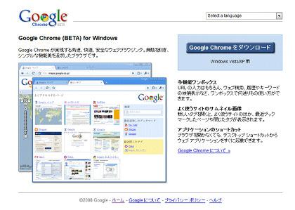 googlechrome00.jpg