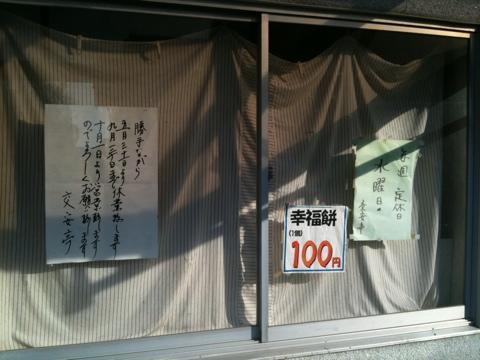 20111011-015859.jpg