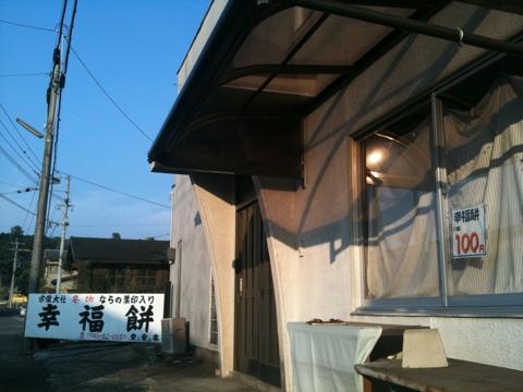 20111011-015915.jpg